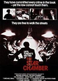 A törvény ökle (1983) online film