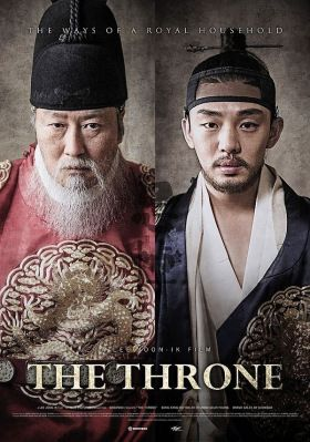 A trón (2015) online film