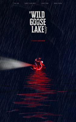 A Vadludas-tó (2019) online film