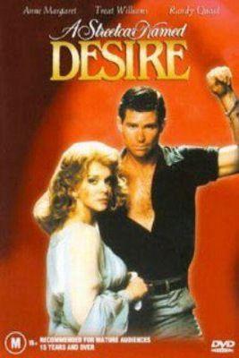 A v�gy villamosa (1984) online film