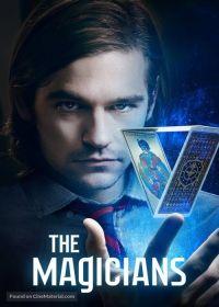 A varázslók 2. évad (2017) online sorozat