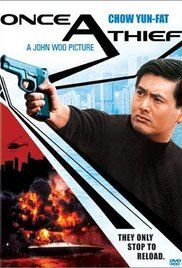 A vér nem válik vízzé (1991) online film