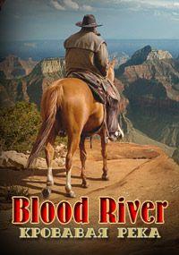 A véres folyó (1991) online film