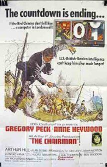 A vez�r (1969)