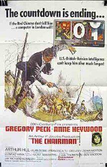 A vezér (1969) online film