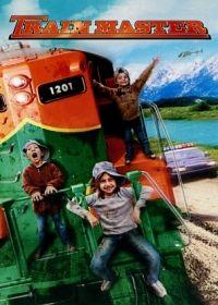 A vonatmester (2008) online film