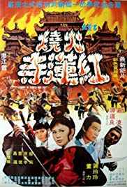 A vörös lótusz templom története (1976) online film