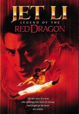 A vörös sárkány legendája (1994) online film