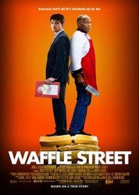 A Waffle Street farkasa (2015) online film