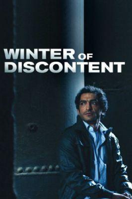 A zúgolódás tele (2012) online film
