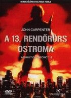 A 13-as rend�r�rs ostroma (1976)