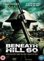 A 60-as számú hegy mélyén (2010) online film