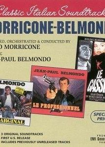A betörés (1971) online film
