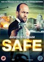 A biztonság záloga (2012) online film