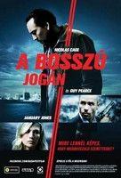 A bosszú jogán (2011) online film