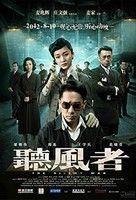 A csend háborúja (The Silent War) (2012) online film