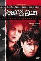 A fegyver éve (1990) online film
