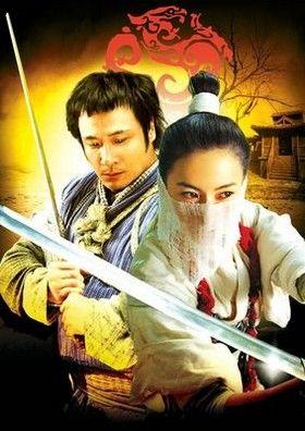 A fehér sárkány (2004) online film