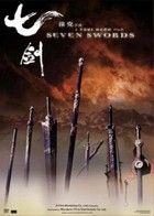 A hét kard legendája (2005) online film