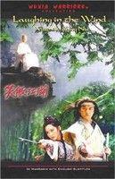 A kard mestere (1990) online film