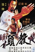 A kung-fu mester (1979) online film