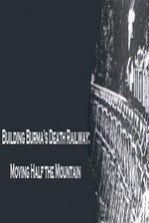 A Kwai folyó hadifoglyai (2014) online film