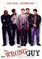 A lúzer (1997) online film