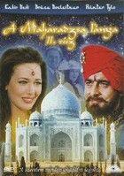 A Maharadzsa lánya (1994) online film