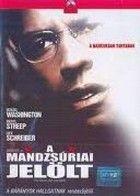 A mandzsúriai jelölt (2004) online film