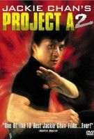 A nagy balh� 2. (1987) online film