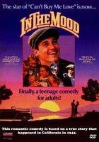 A nősülés örömei (A bum-bum kölyök) (1987) online film