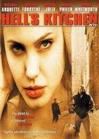 A pokol konyhája (1998) online film