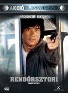 A rendőrsztori folytatódik (1989) online film