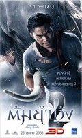 A sárkány bosszúja 2 (2013) online film
