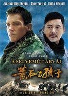 A selyemút árvái (2008) online film