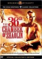 A Shaolin 36 próbatétele (1978) online film