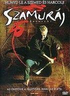 A szamuráj (2003) online film