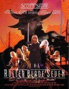 A szamuráj útja (1991) online film