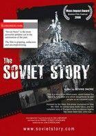 A szovjet sztori (2008) online film