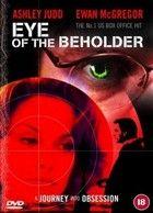 A tanú szeme (1999) online film