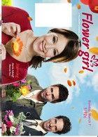 A virágáruslány (2009) online film