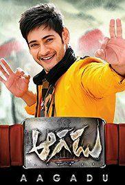 Aagadu (2014) online film