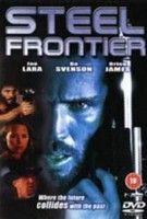 Acélhatár (1995) online film