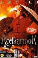 Acélkarmok (Vasmarok) (1993) online film