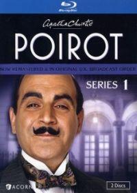 Agatha Christie - Poirot történetei 1. évad (1989) online sorozat
