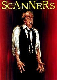 Agyfürkésző (1981) online film