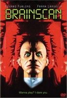 Agyr�m (1994)