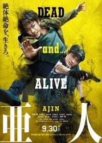 Ajin (2017) online film