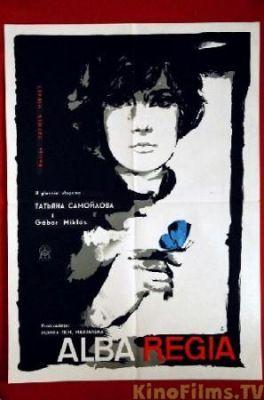 Alba Regia (1961) online film