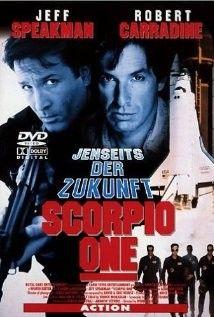 �llig fegyverben (1998)